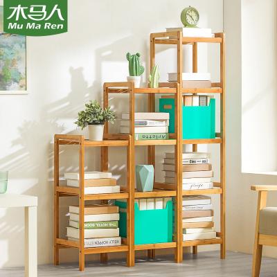 木馬人 簡易書架置物架簡約現代收納架實木多層落地兒童學生書柜