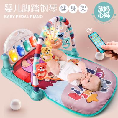 嬰兒腳踏鋼琴健身架器3-6-12個月兒童智扣益智女寶寶玩具男0-2歲 夢幻星空2724內容【電池版】粉色