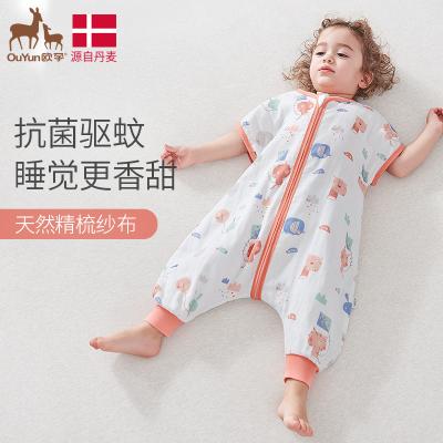 歐孕(OUYUN) 嬰兒睡袋紗布夏季薄款分腿四層八層防踢被兒童寶寶睡袋 空調房 短袖 可拆袖 青檸 星愿 多色多碼可選