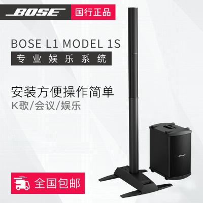 Bose/博士 L1 Model 1S 娱乐专业系统 KTV音响 会议演出 卡拉OK 音响 套装一 含B1低音×1