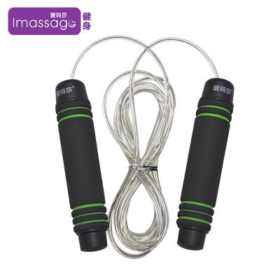 爱玛莎Imassage负重钢丝跳绳成人健身运动减肥瘦身专业负重钢丝跳绳中考专用