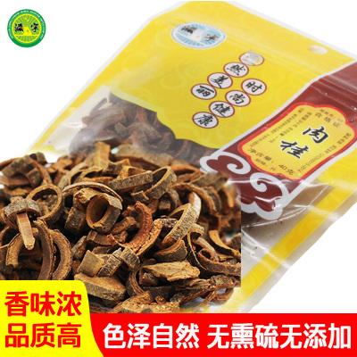滋寧 廣西桂皮干貨肉桂廚房香料 40克/袋x2 2袋 另售香葉八角調料