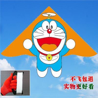 【蘇寧好貨】風箏風箏兒童濰坊叮當貓風箏機器貓哆啦A夢微風易飛初學者配線輪