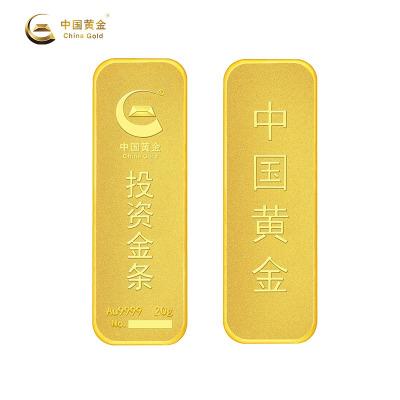 【中國黃金】Au9999金磚20g薄片投資儲值金條 投資金 投資金條20g 足金 投資收藏系列