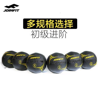 JOINFIT健身药球 软实心重力球 私教小工具壁球墙球非弹力运动[定制] 软健身药球-10KG