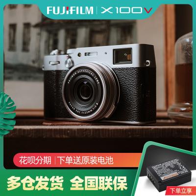 Fujifilm/富士X100V 銀 富士 x100v復古 數碼 旁軸 無反 微單 相機 2610萬像素 定焦套裝 X100F升級