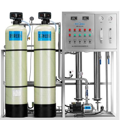 美的(Midea)分体大设备中央净水机MD-A-I-0.5主水管