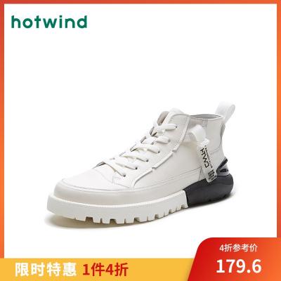 熱風男士時尚休閑板鞋拼色圓頭純色高幫鞋H13M9330