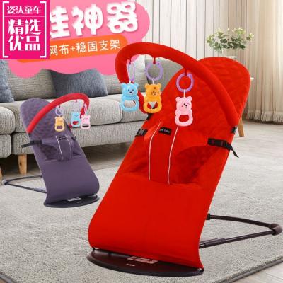 婴儿哄娃睡哄宝宝神器摇摇椅儿童折叠摇床摇篮玩具幼儿躺椅婴儿床多功能便携式bb床带护栏男孩女孩公主床