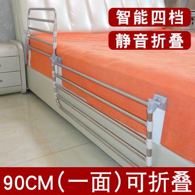 床邊扶手閃電客老人起身器輔助床上欄桿圍欄安全老年人防摔助力起床護欄 第三代加寬折疊扶手-90CM(無床墊也可以用)