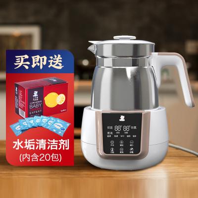 小白熊快速恒温调奶器1.2L(不锈钢壶) HL-0855