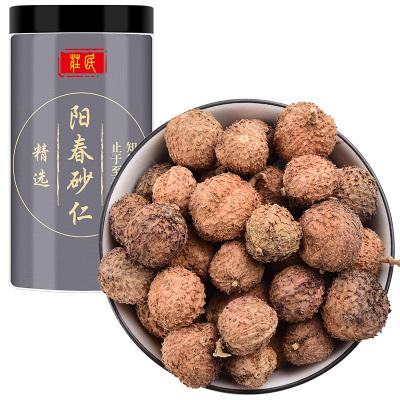 莊民(zhuangmin)陽春砂仁60g/罐 正宗陽春砂仁 優質生曬干果春砂仁煲湯料 顆顆精選大顆粒砂仁茶