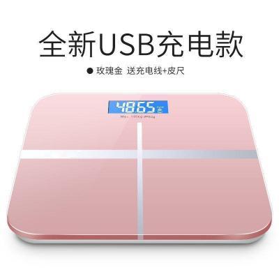 usb充電電子稱體重秤精準家用健康秤人體秤成人減肥稱重計器 充電款玫瑰金 莎丞