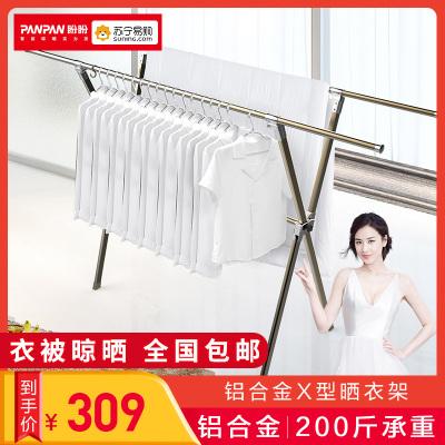 晾衣架落地晾衣架室内折叠晾衣杆阳台家用双杆式铝合金晾衣架晒被架
