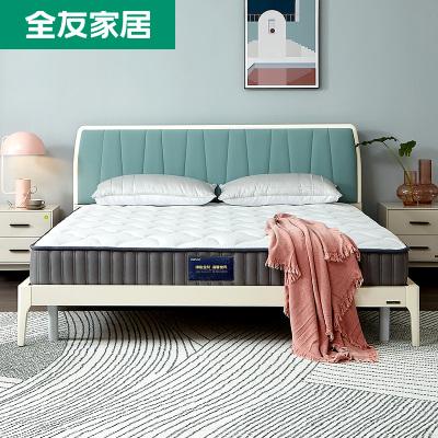 全友家居 天然乳膠床墊軟硬兩用床墊雙人大床彈簧床墊105170
