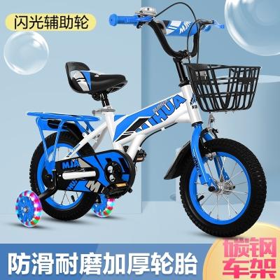 儿童自行车男孩2-3-4-5-6-7-8-9-10岁小孩子智扣脚踏车16寸女宝宝单车
