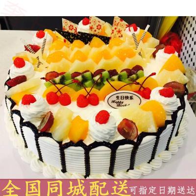 全國同城配送新鮮水果奶油生日蛋糕訂做送女友老婆閨蜜老公北京上海天津重慶沈陽大連哈爾濱濟南合肥長沙武漢蛋糕店同城速遞8英寸