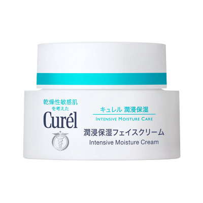 Curel 珂润润浸保湿面霜日霜 40g修护淡斑保湿补水滋润营养舒缓 各种肌肤适用