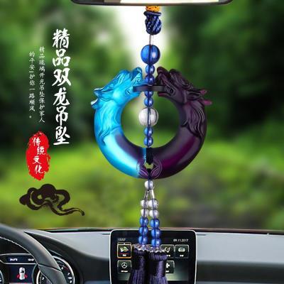 斯芭艺 高档创意汽车挂件平安符车载装饰品车饰男女神吊坠车内车上挂饰 双龙