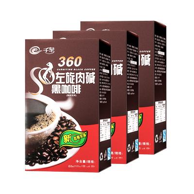 5盒裝千泉360左旋肉堿黑咖啡可配合運動代餐粉左旋肉堿膠囊飽腹非參餅干酵素梅子大麥青汁粉左旋肉堿綠茶膠囊用