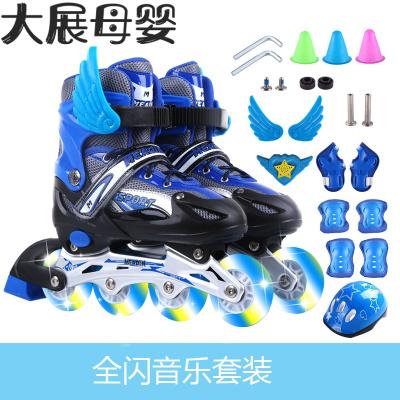 輪滑溜冰鞋兒童全套套裝3-6初學者5可調大小8旱冰4男童12女童10歲 音樂款藍色全閃套裝 M號(33-37碼)