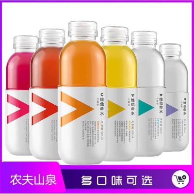 農夫山泉 力量帝維他命水飲料水果味 柑橘口味500ml*5瓶 6種口味可選水飲料乳酸菌可混合裝非可樂