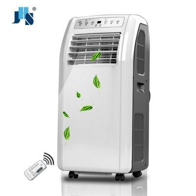 JHS 小1.5匹 冷暖 移动空调 家用空调 空调 立式空调 1.5匹空调 定频 空调柜机 移动式空调 A012A
