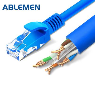 CAT6類網線 電腦網絡成品跳線 千兆網線 工程家用寬帶監控非屏蔽8芯雙絞成品跳線 藍 1米
