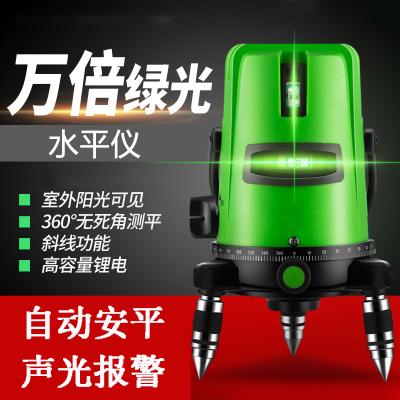 阿斯卡利(ASCARI)绿光水平仪激光2线3线5线平水仪高精度红外线自动打线投线仪 万倍超亮绿光5线厚铝