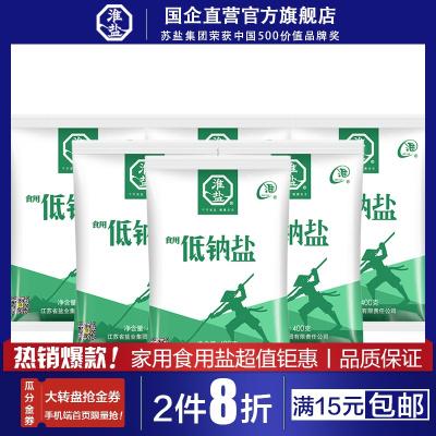 淮鹽低鈉食用鹽400gx6袋加碘鹽補碘鹽含碘鹽有碘鹽家用鹽細顆粒鹽