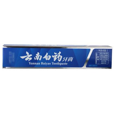 買3盒包郵】云南白藥牙膏(留蘭香型) 65克 減輕牙齦問題 改善口腔健康 清潔口腔 清口氣 去牙漬