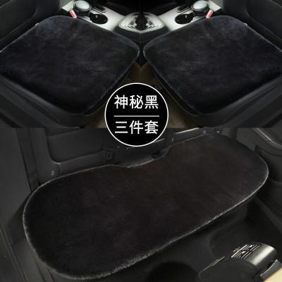 華飾 汽車坐墊通用冬季毛絨座墊加熱坐套加厚仿兔毛保暖座墊汽車座椅墊防滑無靠背免捆綁 汽車用品
