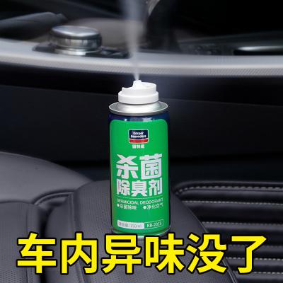 固特威 汽車空調清洗劑免拆除臭除菌劑出風口管道蒸發器清潔異味去除劑 Korper Besonders