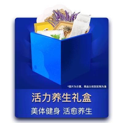 Superbox活力养生礼盒组件一