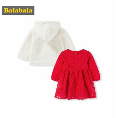 巴拉巴拉初生婴儿用品大全0-3个月新生儿宝宝满月礼盒衣服套装冬