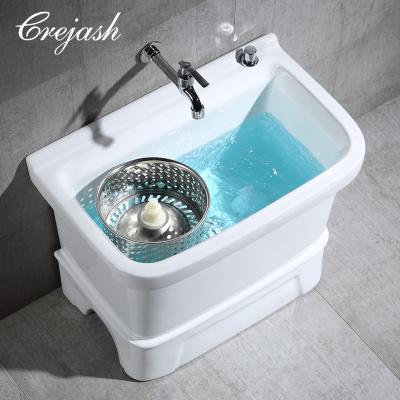 Crejash 东尼卫浴公司 拖把池陶瓷拖布池阳台墩布池双驱动拖把盆洗地拖池 配自动下水 带沥水篮一键下水(不带龙头)+