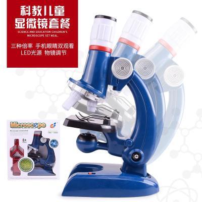 兒童顯微鏡 幼兒園 中小學生 便攜手機 科學 1200倍高清科教玩具 升級顯微鏡+手機支架+48標本