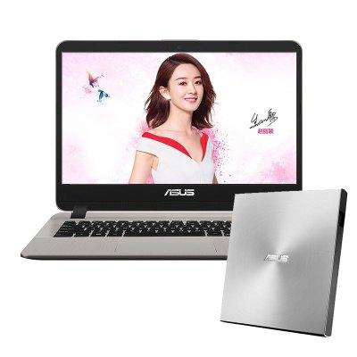 【套餐】华硕(ASUS)Y4000UB8250 14.0英寸笔记本电脑+华硕8倍速 USB2.10 外置DVD刻录机