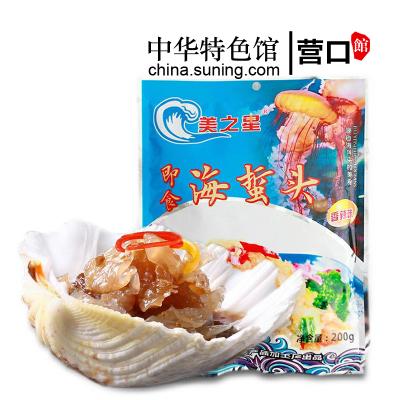 【中華特色】營口館 瀅輝 即食海蜇頭200g袋裝 營口特產 海蜇皮 海鮮水產 東北