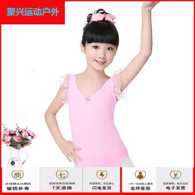 蘇寧好貨兒童舞蹈服裝練功服芭蕾舞服連體形體服 女幼童背心夏考級服 粉色—開襠聚興新款