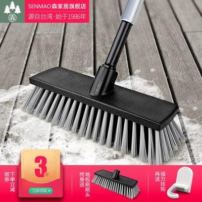 大號浴室地板刷子伸縮長柄硬毛刷瓷磚縫隙衛生間清潔刷地面清洗刷