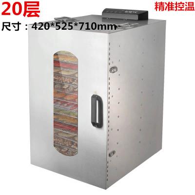 烘干機食品無花果肉干納麗雅(Naliya)干燥箱無水果花茶蔬菜海鮮風干機大小型商用 20層2風機