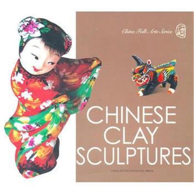 全新正版 中国泥塑(英文版) Chinese clay sculptures