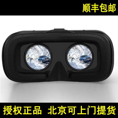 千幻魔鏡5代vr眼鏡rv虛擬現實3d立體影院4d眼睛ar手機專用一體機
