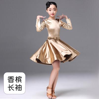 兒童拉丁舞裙女童比賽服少兒夏季練功服女孩新款舞蹈表演服裝