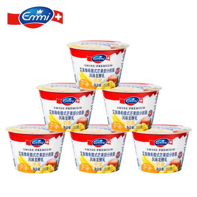 艾美牌希腊式芒果部分脱脂风味 瑞士原装进口酸奶乳150g*6杯