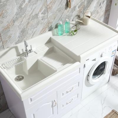 闪电客实木洗衣机柜子阳台组合带搓板高低洗衣池洗衣台浴室柜石英石 1.2米高低盆(左右盆备注)