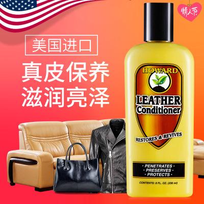 HOWARD 美國原裝進口皮革護理劑 皮衣保養膏 皮具護理 皮具清潔膏/清潔劑236ml