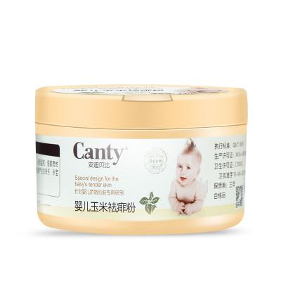 【买1送1】安迪贝比Canty婴儿玉米祛痱粉140g 新生儿童宝宝防痱子粉止汗止痒带粉扑