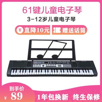 金色年代/GOLD AGE多功能电子琴61键10CM*2扬声器金属电子 电子琴成人儿童宝宝游戏早教GA-6121